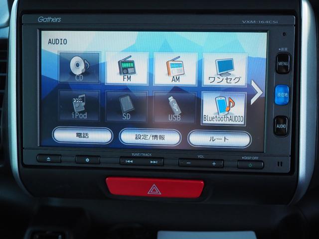 G・Lパッケージ 純正メモリーナビ Bluetooth ETC Rカメラ(29枚目)