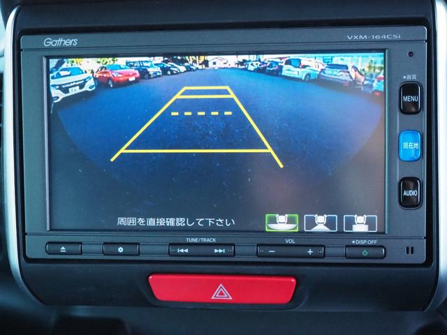 G・Lパッケージ 純正メモリーナビ Bluetooth ETC Rカメラ(30枚目)