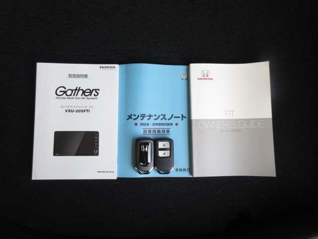 ホーム 当社元デモカー 9インチ画面メモリナビVXU-205FTi センシング ETC リアカメラ LEDライト USBジャック1 フルセグ サイドカーテンエアバッグ コンビシート(19枚目)