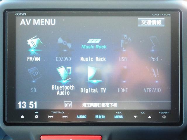G・Lパッケージ 純正8インチナビ Bluetooth ETC Rカメラ(2枚目)