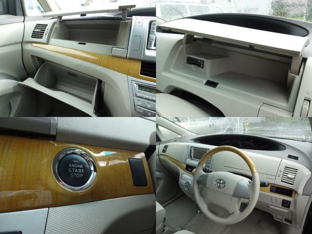 トヨタ エスティマ 2.4アエラスGエディション 新品ナビ後席モニ両側電動スラ