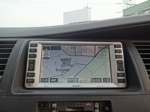 「トヨタ」「アイシス」「ミニバン・ワンボックス」「千葉県」の中古車12