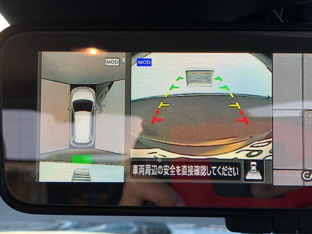 20X 登録済未使用車 プロパイロット LEDヘッド(7枚目)