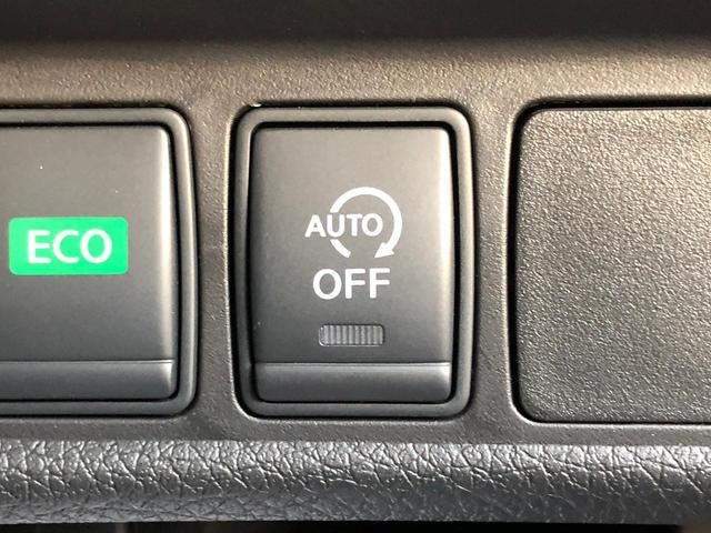 20X 登録済未使用車 プロパイロット LEDヘッド(9枚目)