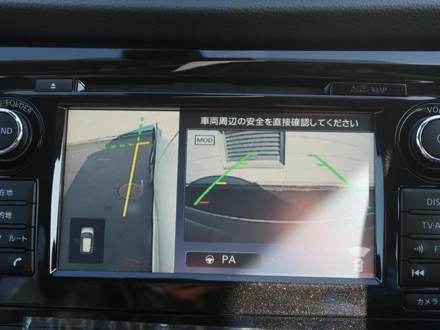 日産 エクストレイル 20X メーカーSDナビ アラウンドビューモニター