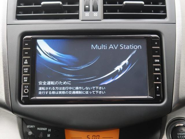 240S Gパッケージ 純正HDDナビ クルーズコントロール(6枚目)