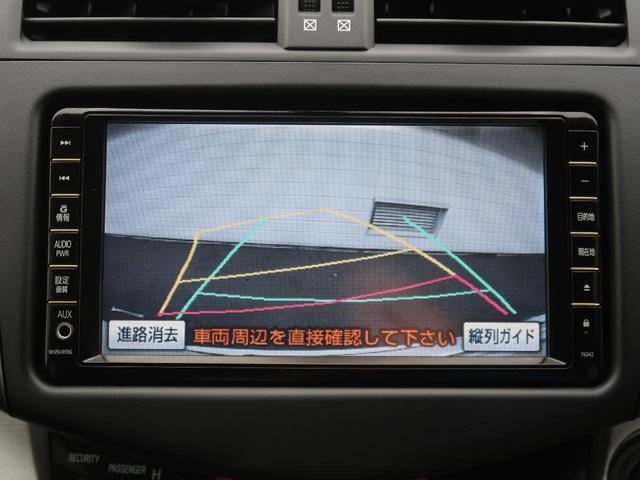 240S Gパッケージ 純正HDDナビ クルーズコントロール(7枚目)