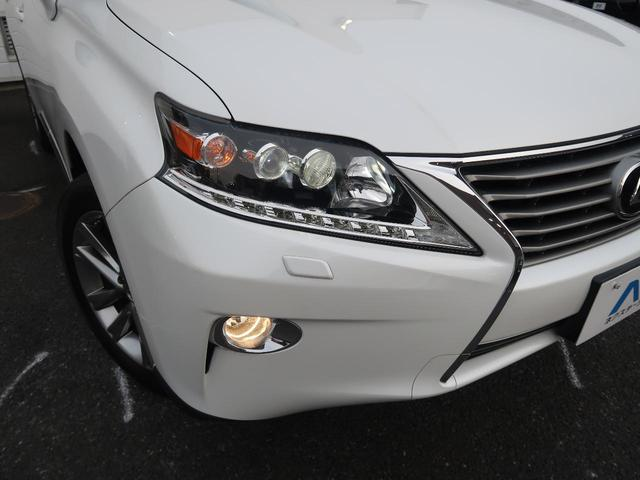RX270 バージョンL メーカーナビ LEDヘッド(12枚目)
