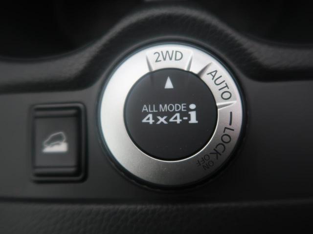 20Xi 登録済未使用車 アルパイン10インチナビ(11枚目)