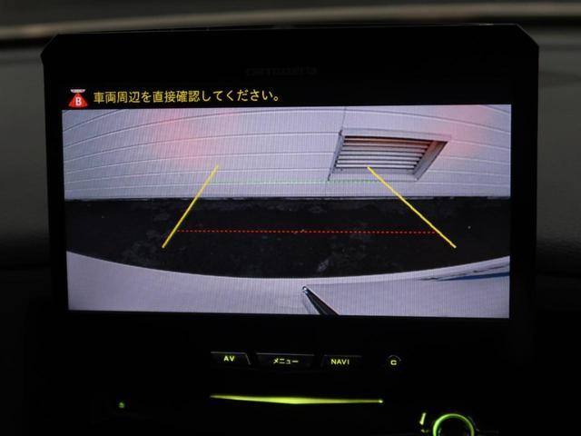ライダー 社外HDDナビ フルセグ(5枚目)