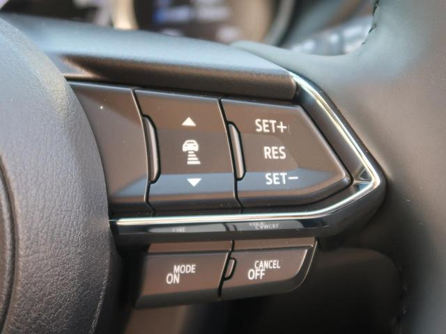 XD プロアクティブ 登録済未使用車 360°ビューモニター(8枚目)