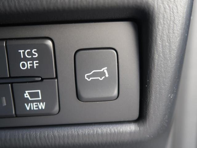 XD プロアクティブ 登録済未使用車 360°ビューモニター(9枚目)