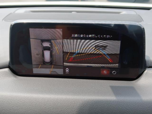 「マツダ」「CX-8」「SUV・クロカン」「埼玉県」の中古車8