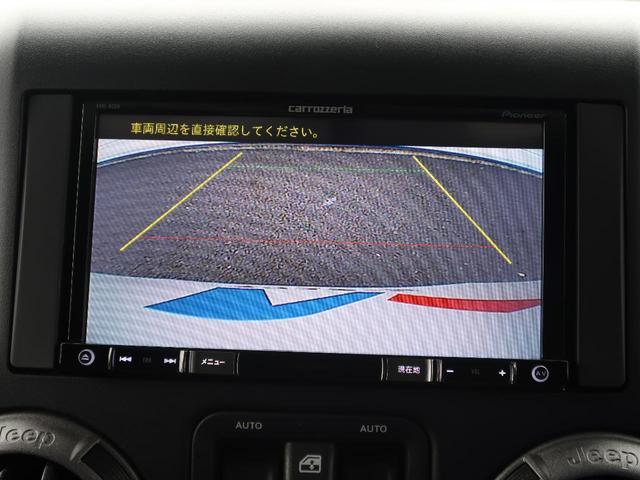 「その他」「クライスラージープ ラングラーアンリミテッド」「SUV・クロカン」「埼玉県」の中古車4
