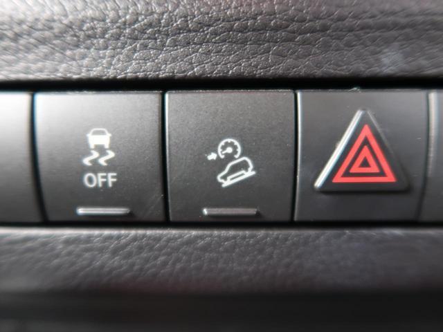「その他」「クライスラージープ ラングラーアンリミテッド」「SUV・クロカン」「埼玉県」の中古車39