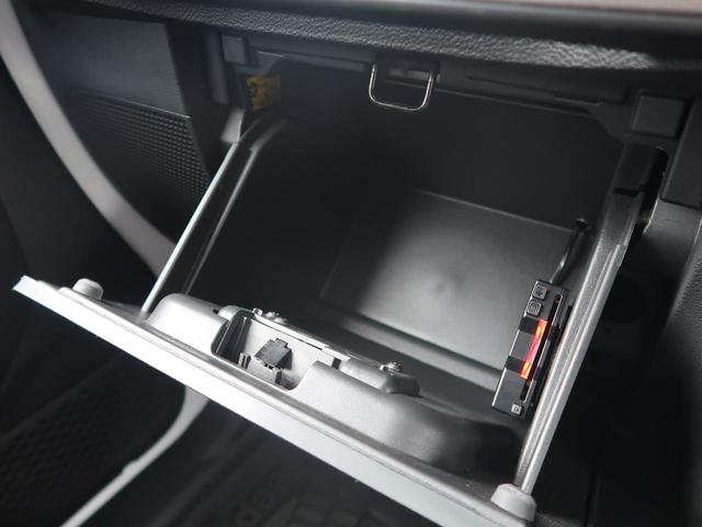 「その他」「クライスラージープ ラングラーアンリミテッド」「SUV・クロカン」「埼玉県」の中古車43