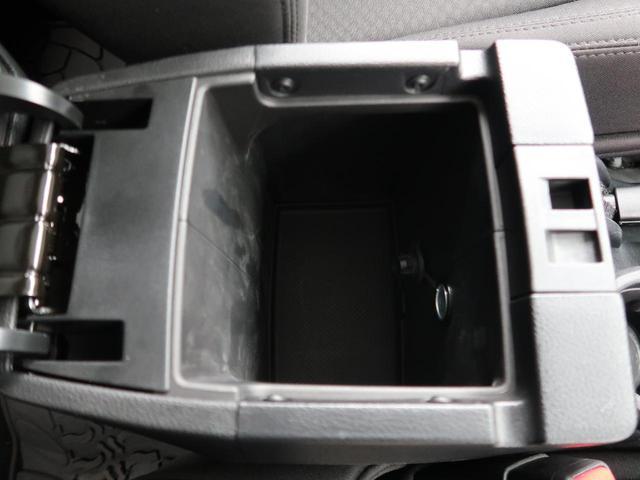 「その他」「クライスラージープ ラングラーアンリミテッド」「SUV・クロカン」「埼玉県」の中古車44