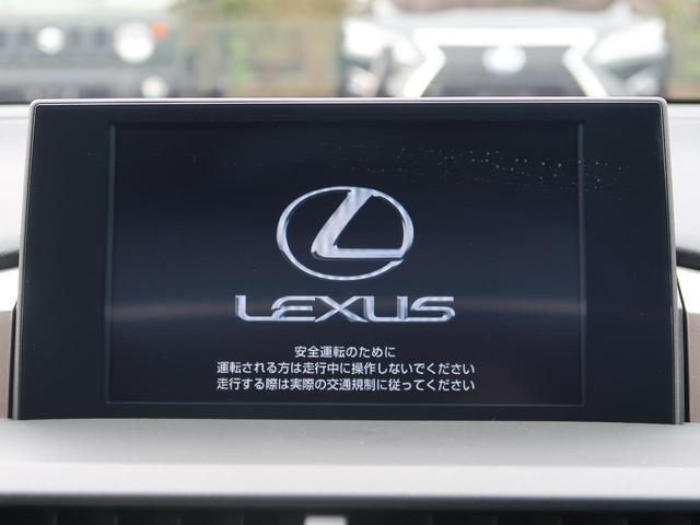 「レクサス」「NX」「SUV・クロカン」「埼玉県」の中古車6