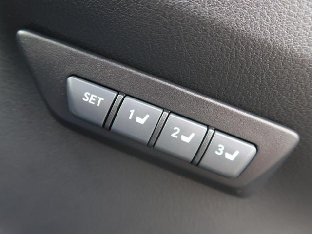 「レクサス」「NX」「SUV・クロカン」「埼玉県」の中古車31