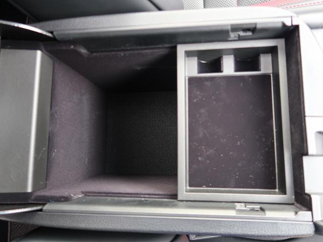 「レクサス」「NX」「SUV・クロカン」「埼玉県」の中古車54