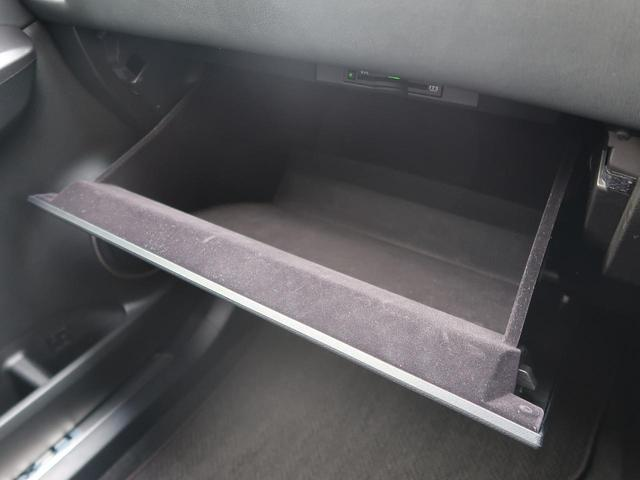 「レクサス」「NX」「SUV・クロカン」「埼玉県」の中古車62
