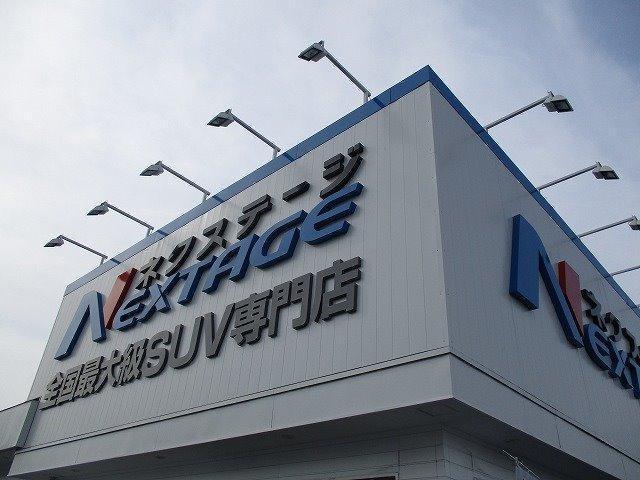 「レクサス」「NX」「SUV・クロカン」「埼玉県」の中古車77
