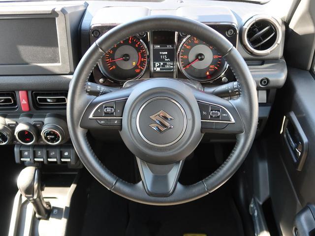 XC 4WD スズキセーフティーサポート(3枚目)