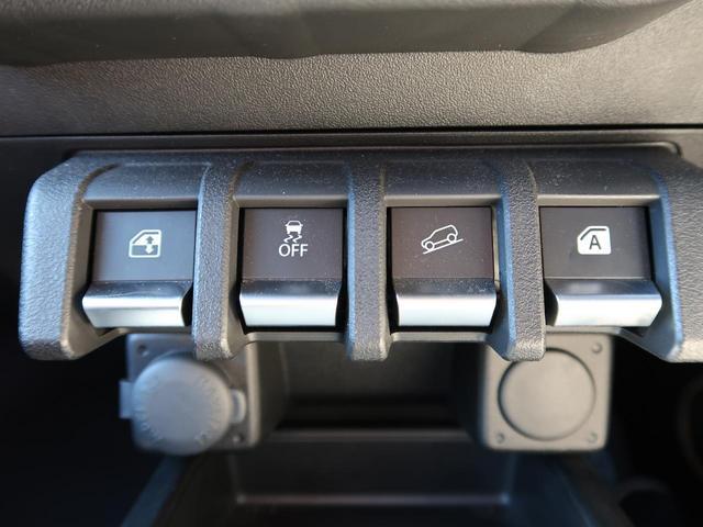 XC 4WD スズキセーフティーサポート(9枚目)