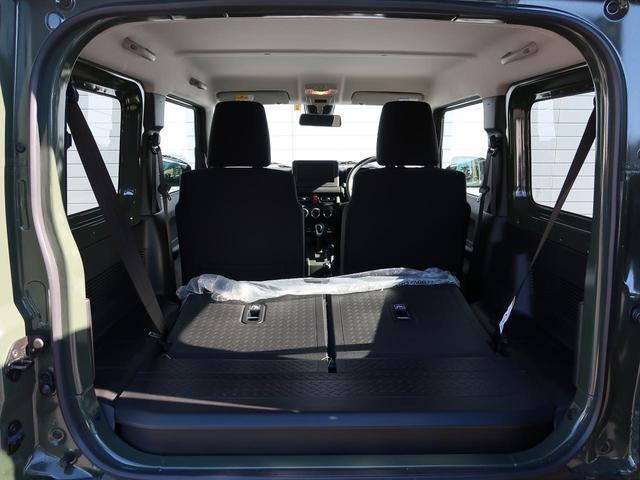 XC 4WD スズキセーフティーサポート(17枚目)