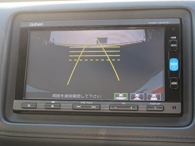 ハイブリッドZ 純正SDナビ LEDヘッド(7枚目)