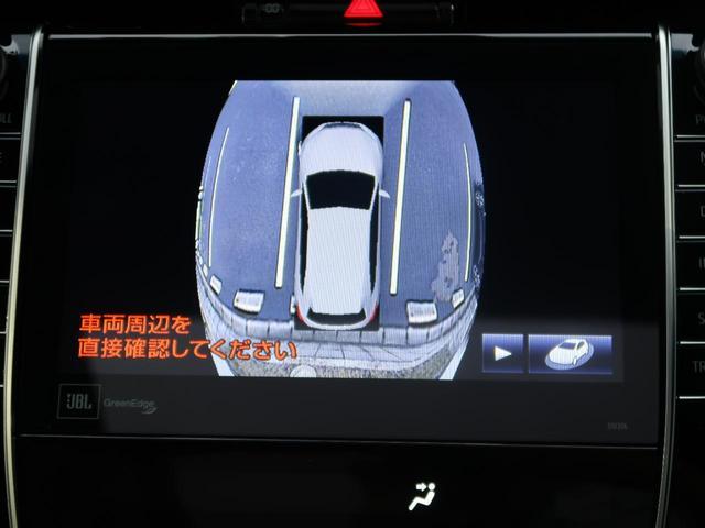 「トヨタ」「ハリアー」「SUV・クロカン」「埼玉県」の中古車39