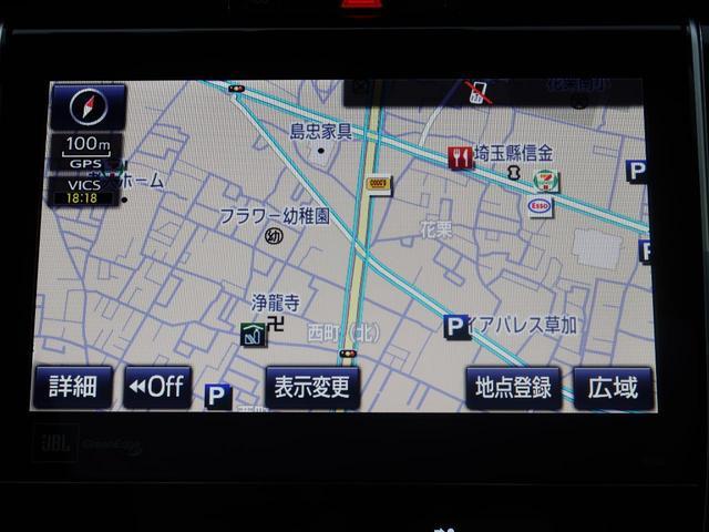 「トヨタ」「ハリアー」「SUV・クロカン」「埼玉県」の中古車44