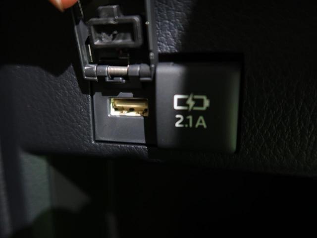 ハイブリッドZS 煌 ALPINE11インチナビ TRDフロントスポイラー モデリスタシグネチャーイルミブレード 両側パワスラ LEDヘッド 純正16インチアルミ シートヒーター セーフティセンス ダブルエアコン(43枚目)