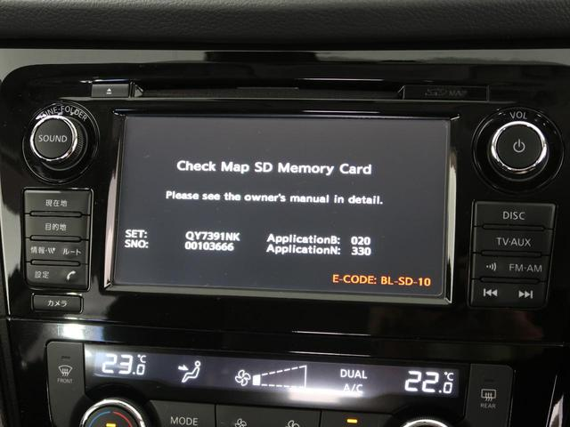 20Xtt エマージェンシーブレーキパッケージ コネクトナビ アラウンドビューモニター 純正18インチAW LEDヘッド パワーバックドア シートヒーター クルーズコントロール ETC(6枚目)