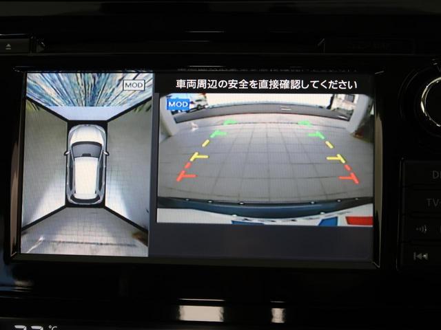 20Xtt エマージェンシーブレーキパッケージ コネクトナビ アラウンドビューモニター 純正18インチAW LEDヘッド パワーバックドア シートヒーター クルーズコントロール ETC(7枚目)