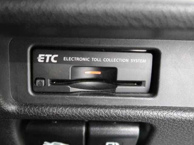 20Xtt エマージェンシーブレーキパッケージ コネクトナビ アラウンドビューモニター 純正18インチAW LEDヘッド パワーバックドア シートヒーター クルーズコントロール ETC(8枚目)