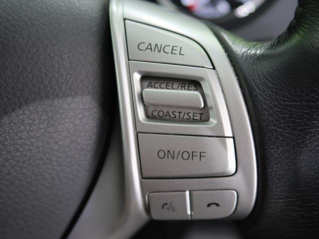 20Xtt エマージェンシーブレーキパッケージ コネクトナビ アラウンドビューモニター 純正18インチAW LEDヘッド パワーバックドア シートヒーター クルーズコントロール ETC(9枚目)