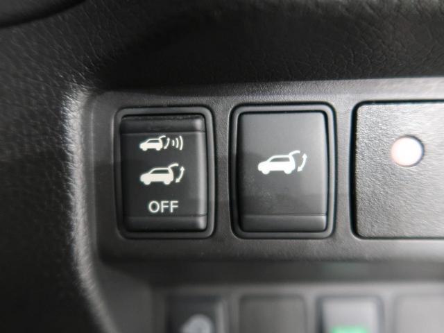 20Xtt エマージェンシーブレーキパッケージ コネクトナビ アラウンドビューモニター 純正18インチAW LEDヘッド パワーバックドア シートヒーター クルーズコントロール ETC(11枚目)