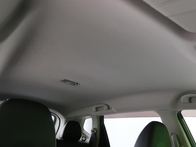 20Xtt エマージェンシーブレーキパッケージ コネクトナビ アラウンドビューモニター 純正18インチAW LEDヘッド パワーバックドア シートヒーター クルーズコントロール ETC(30枚目)