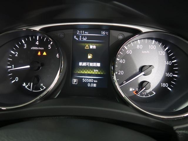 20Xtt エマージェンシーブレーキパッケージ コネクトナビ アラウンドビューモニター 純正18インチAW LEDヘッド パワーバックドア シートヒーター クルーズコントロール ETC(31枚目)