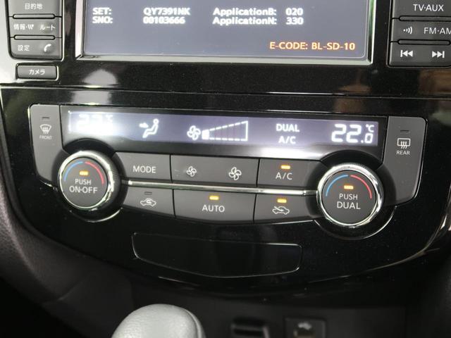20Xtt エマージェンシーブレーキパッケージ コネクトナビ アラウンドビューモニター 純正18インチAW LEDヘッド パワーバックドア シートヒーター クルーズコントロール ETC(35枚目)