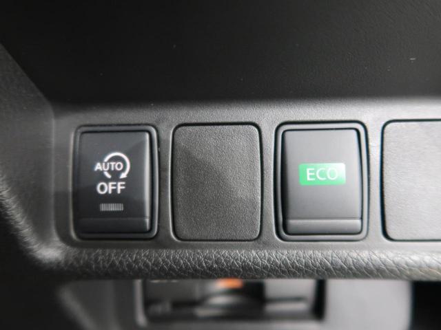 20Xtt エマージェンシーブレーキパッケージ コネクトナビ アラウンドビューモニター 純正18インチAW LEDヘッド パワーバックドア シートヒーター クルーズコントロール ETC(36枚目)