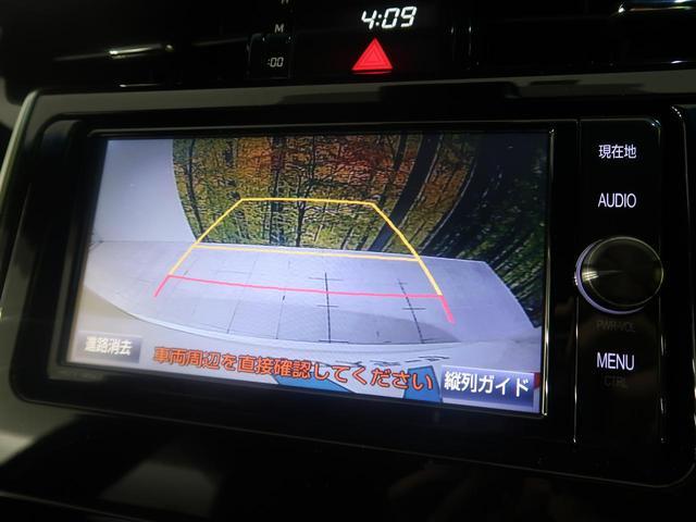 エレガンス 純正SDナビ フルセグ LEDヘッド LEDフォグ レーダークルーズ 純正17インチアルミ バックカメラ ビルトインETC オートマチックハイビーム レーンディパーチャーアラート パワーシート(7枚目)