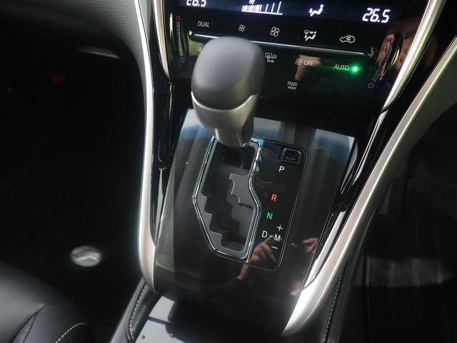 エレガンス 純正SDナビ フルセグ LEDヘッド LEDフォグ レーダークルーズ 純正17インチアルミ バックカメラ ビルトインETC オートマチックハイビーム レーンディパーチャーアラート パワーシート(37枚目)