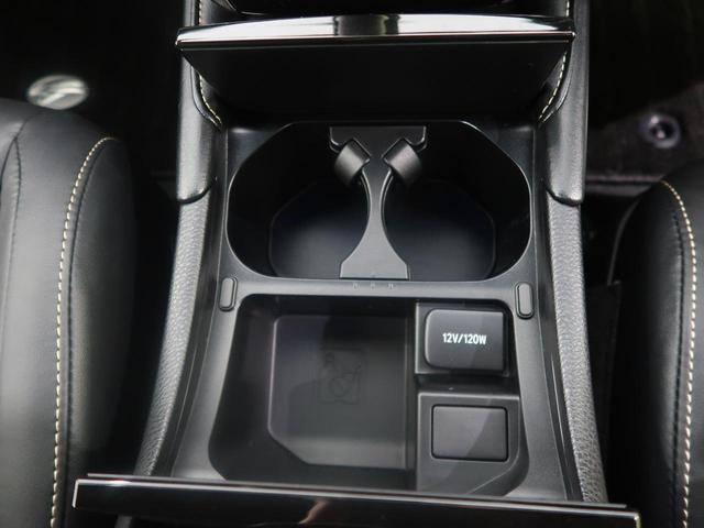 エレガンス 純正SDナビ フルセグ LEDヘッド LEDフォグ レーダークルーズ 純正17インチアルミ バックカメラ ビルトインETC オートマチックハイビーム レーンディパーチャーアラート パワーシート(38枚目)