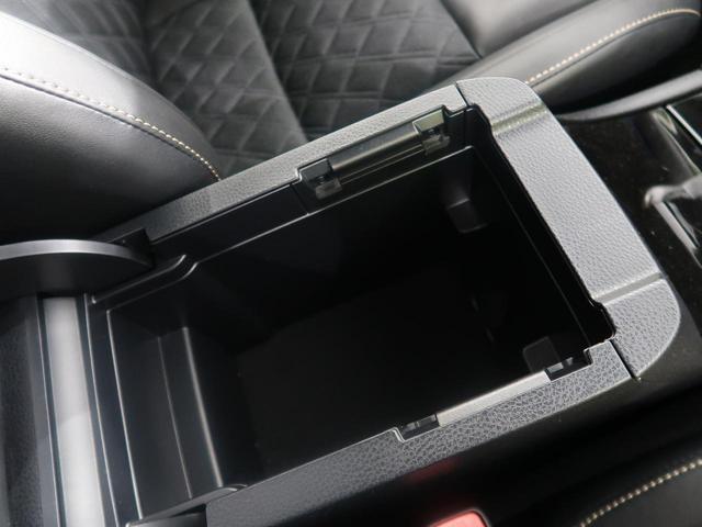 エレガンス 純正SDナビ フルセグ LEDヘッド LEDフォグ レーダークルーズ 純正17インチアルミ バックカメラ ビルトインETC オートマチックハイビーム レーンディパーチャーアラート パワーシート(39枚目)