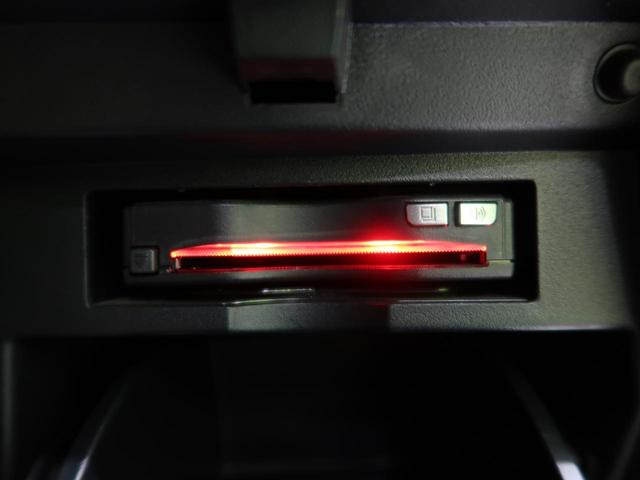 2.5Z Aエディション ゴールデンアイズ 特別仕様車 禁煙車 11型SDナビ 12.8型後席モニター 両側パワスラ 電動バックドア 3席オットマン 衝突被害軽減ブレーキ レーダークルーズ LEDヘッド 純正18インチアルミ ETC(8枚目)