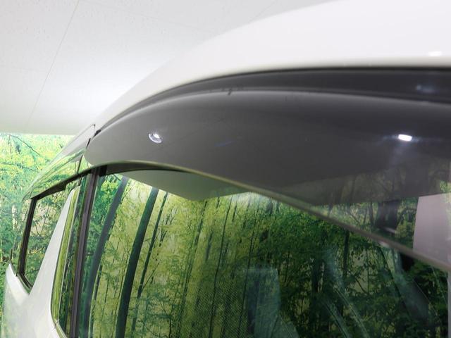 2.5Z Aエディション ゴールデンアイズ 特別仕様車 禁煙車 11型SDナビ 12.8型後席モニター 両側パワスラ 電動バックドア 3席オットマン 衝突被害軽減ブレーキ レーダークルーズ LEDヘッド 純正18インチアルミ ETC(29枚目)