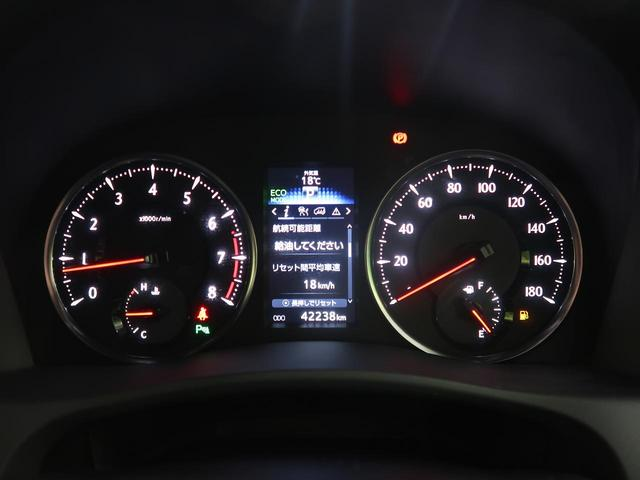 2.5Z Aエディション ゴールデンアイズ 特別仕様車 禁煙車 11型SDナビ 12.8型後席モニター 両側パワスラ 電動バックドア 3席オットマン 衝突被害軽減ブレーキ レーダークルーズ LEDヘッド 純正18インチアルミ ETC(41枚目)