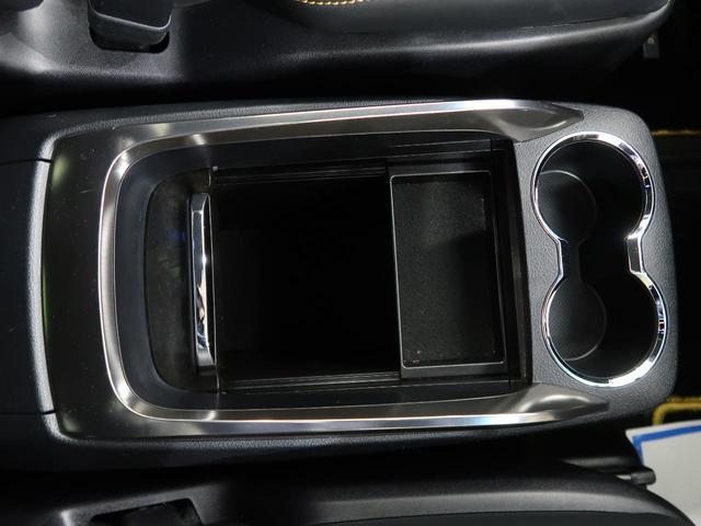 2.5Z Aエディション ゴールデンアイズ 特別仕様車 禁煙車 11型SDナビ 12.8型後席モニター 両側パワスラ 電動バックドア 3席オットマン 衝突被害軽減ブレーキ レーダークルーズ LEDヘッド 純正18インチアルミ ETC(42枚目)